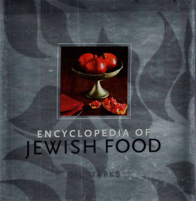 TBT Cookbook Review: Encyclopedia of Jewish Food