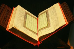 800px-Koran