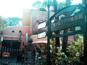immagine 1 Studio Ghibli