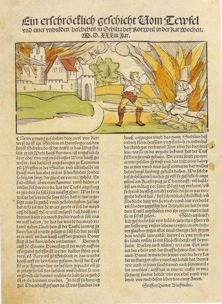 Verbale di un processo a una strega, Germania 1533