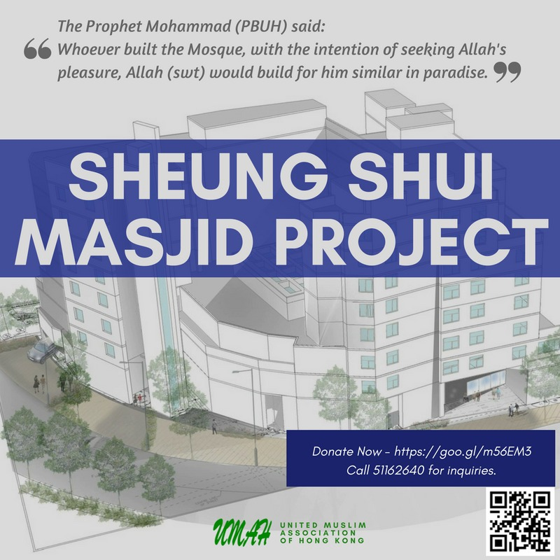 Launch of Fundraising Campaign for Sheung Shui Masjid Project
