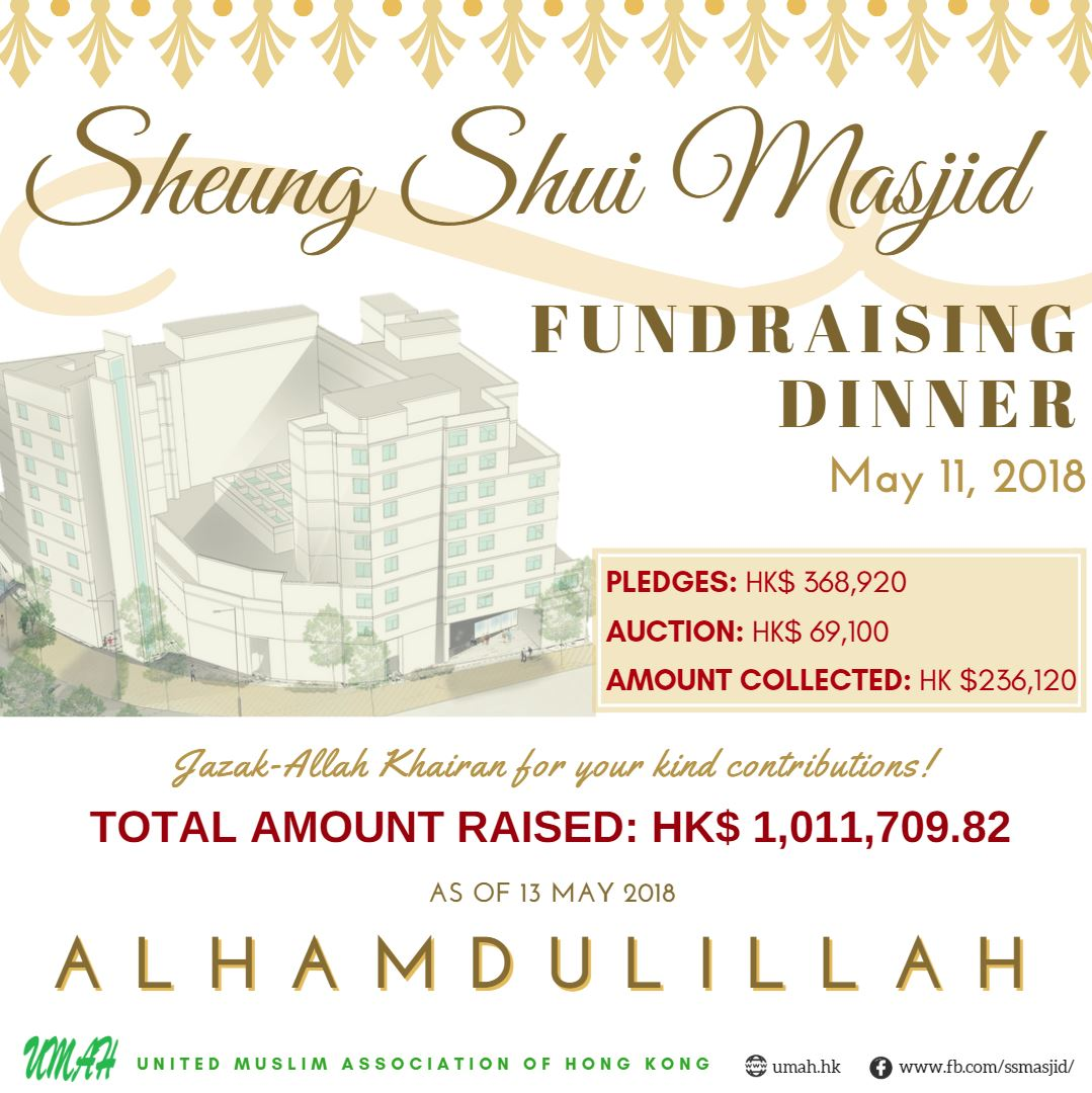Masjid Fundraising Campaign Dinner – 11th May Update