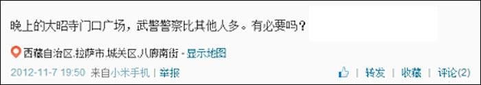 Weibo 01-02x