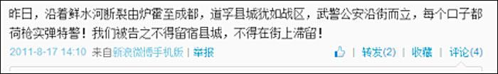 Weibo 01-04x