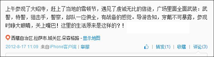 Weibo 03-01