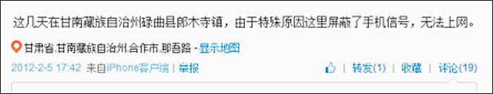 Weibo 03b-05