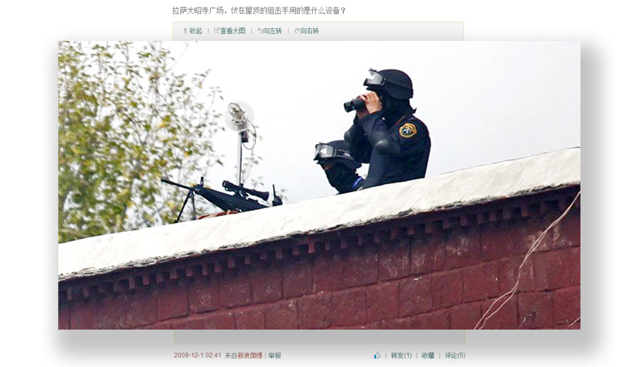 Paramilitary member on rooftop in Lhasa