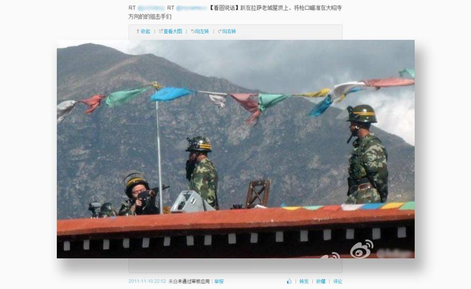 Lhasa, Tibet Autonomous Region