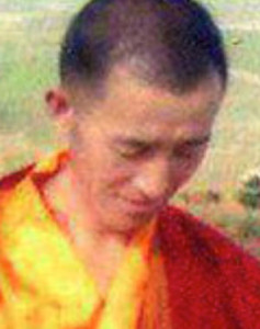Dawa Tsering