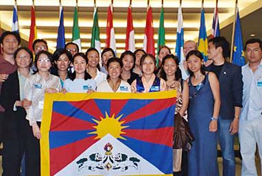 Tibetan Youth Leadership Program