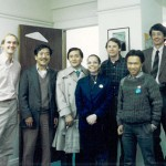 ICT founders and friends [International Campaign for Tibet, Washington, DC, 1988]
