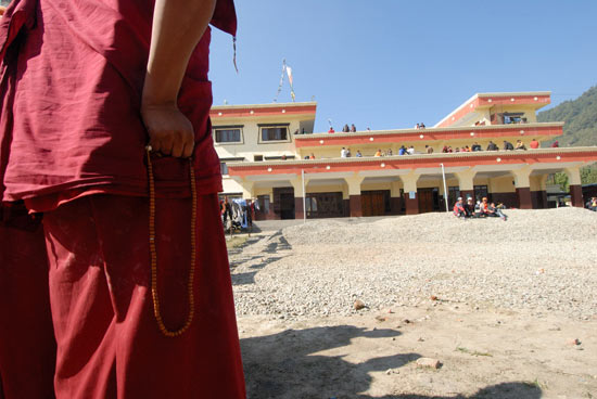 Tibetan Refugee Reception Center