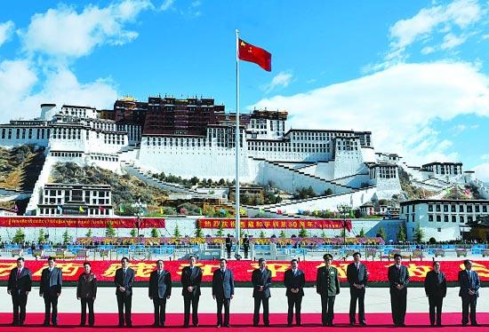 Tibet Daily May 24