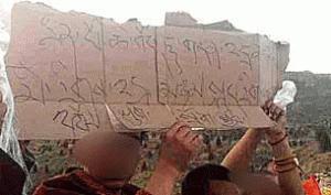 Monks holding a makeshift cardboard banner