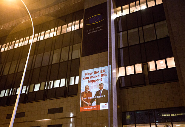 EU Council Building in Brussels illuminated by the International Campaign for TIbet