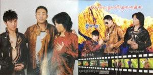 Cover photo of the album