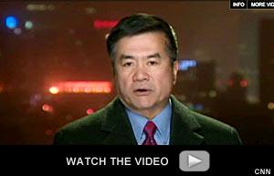 U.S. Ambassador to China Gary Locke