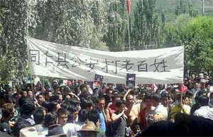 Tibetan protests in Rebkong