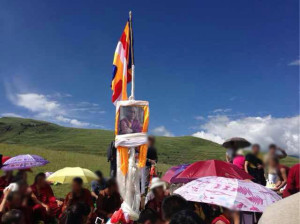 Tibetans gather in Tawu to celebrate the Dalai Lama's birthday.