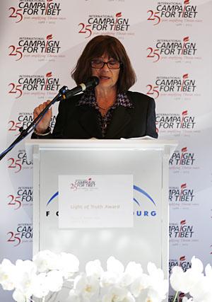 ICT Light of Truth Award ceremony - Robert Ford Mary Beth Markey