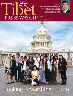 Tibet Press Watch Fall 2013