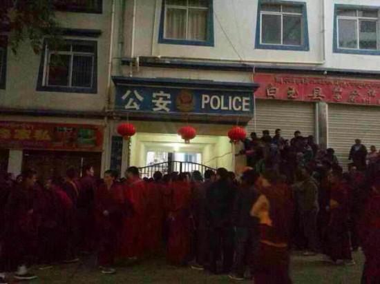 Palyul police station