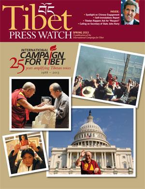 Tibet Press Watch - Spring 2013