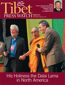 Tibet Press Watch