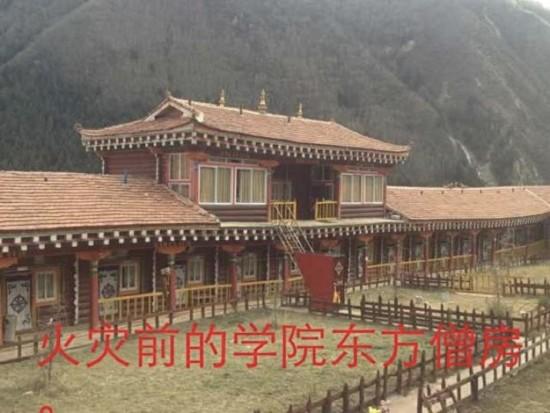 Tharmal monastery in Kardze