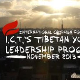International Campaign for Tibet Youth Leadership Program