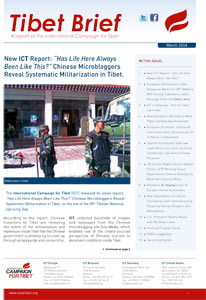 Tibet Brief March 2014 cover