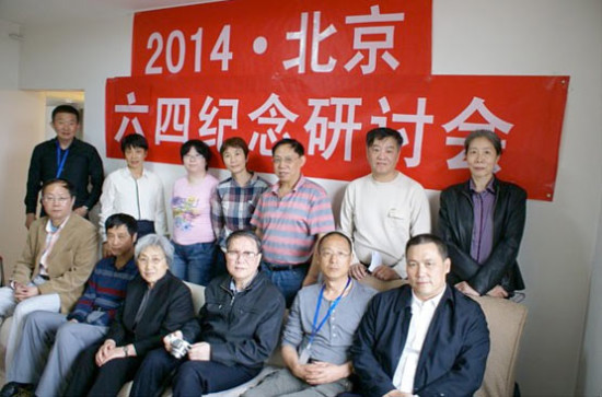 Activists at a meeting