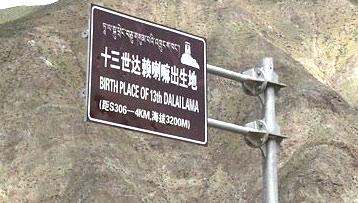 13th Dalai Lama sign