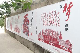 'China Dream' propaganda