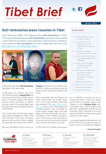 Tibet Brief January 2015