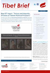 Tibet Brief cover