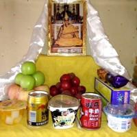 Dalai Lama birthday 11