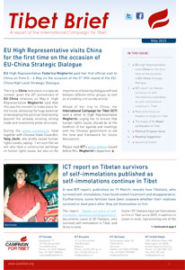 Tibet Brief May 2015 cover