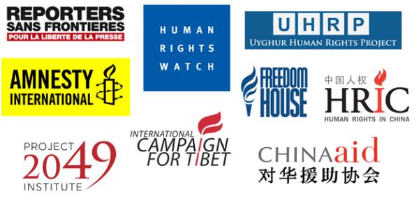 NGO logos