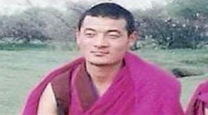 Thamkey Gyatso