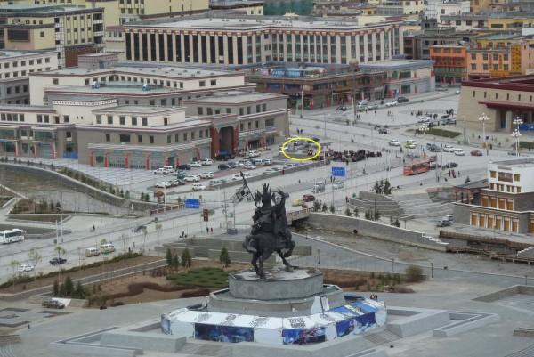 Gesar Square