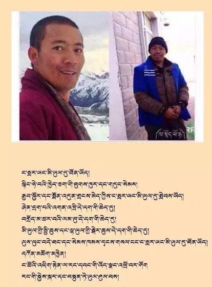 Khenpo Kartse