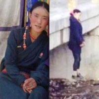 Tsering Tso