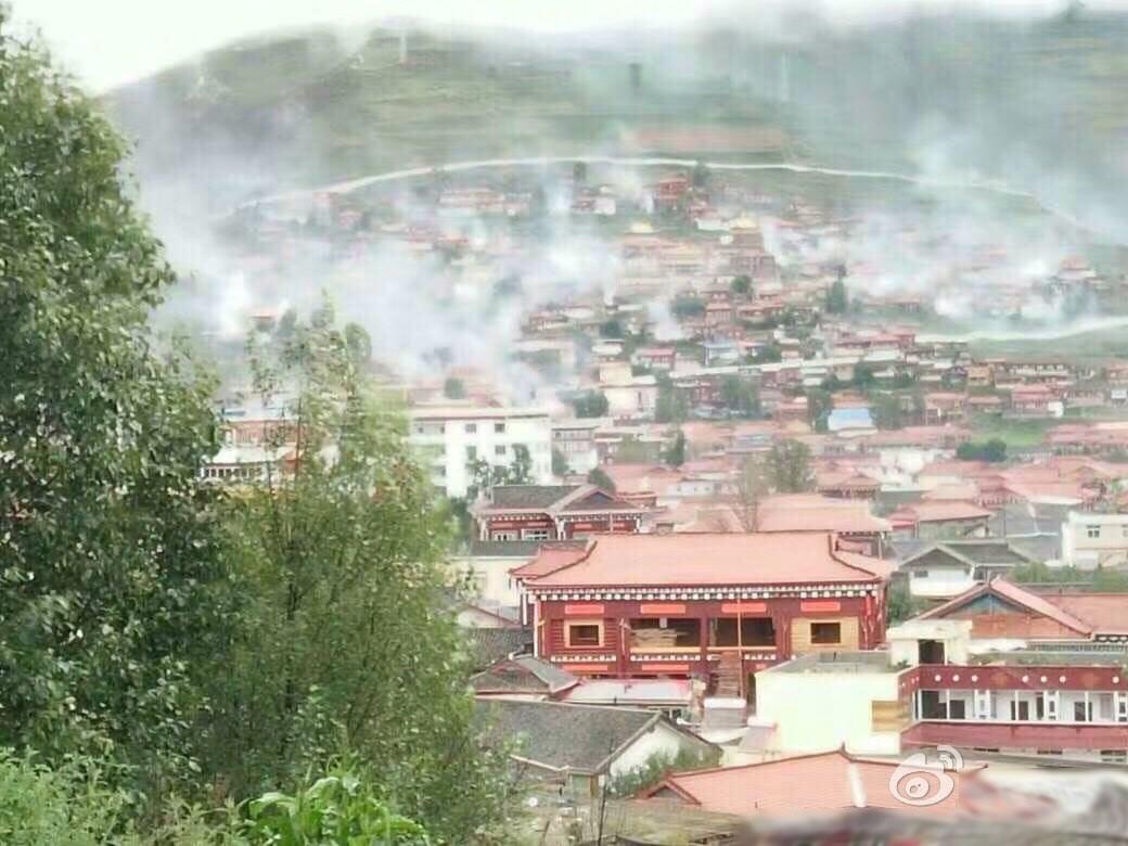 Incense smoke rising
