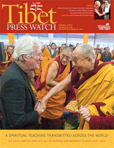 Tibet Press Watch spring 2017