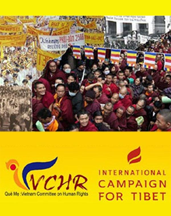 VCHR event