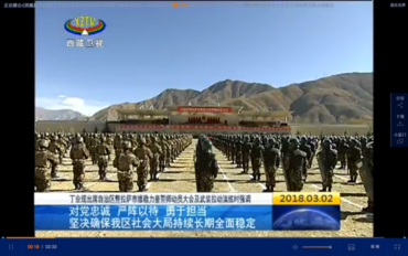 Chinese state media