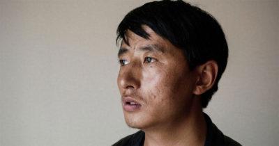 Tashi Wangchuck