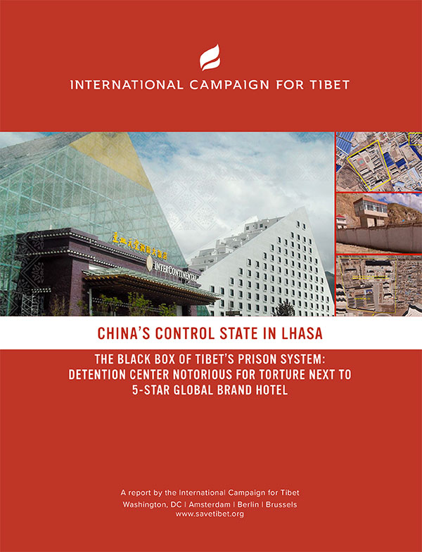 China's Control State