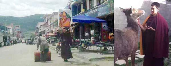 Jampal Gyatso
